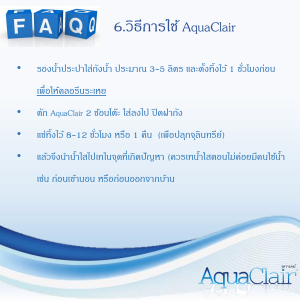 FAQ AquaClair