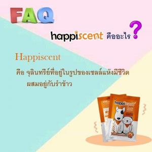 Happiscent